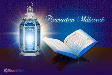 ramadan mubarak  islam