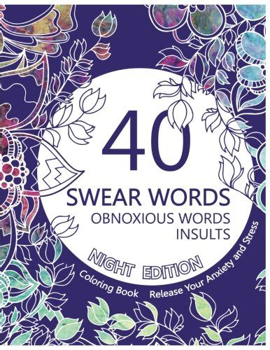 cheapest copy  swear word coloring book night edition