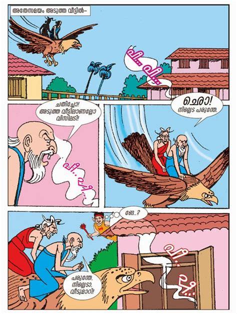 "Search Results For ""velamma Kambi Cartoon Full Episode"