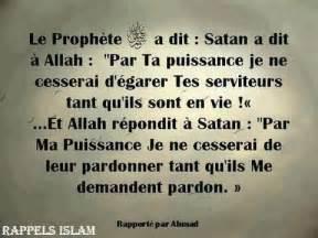 hadith mariage les pièges de satan