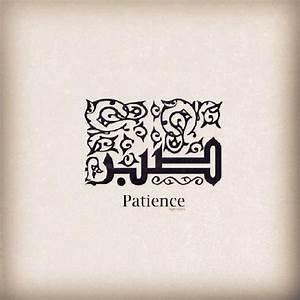 Justin Tyler : Patience a Poem | Muharram In Manhattan
