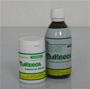 Препарат для профилактики от простатита