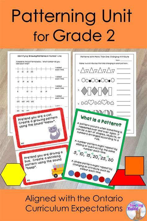patterning unit  grade  ontario curriculum ontario