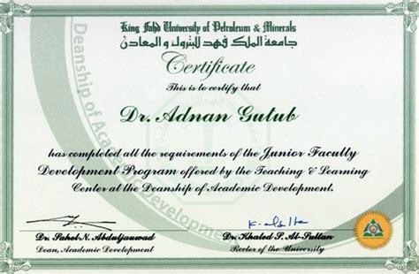 dr adnan gutub resume