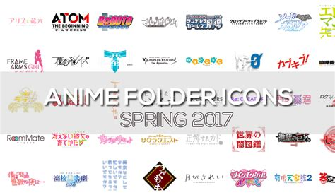 Coming Soon Anime Summer 2018 Folder Icon Pack By Kiddblaster Anime Folder Icons 2017