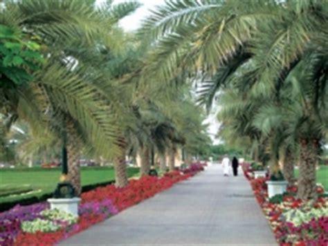 Al Sahwa Park, Muscat
