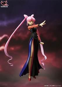 Sailor Moon Black Lady SH Figuarts FigureSAILOR MOON