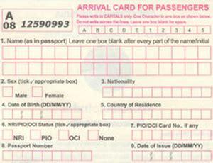 indian customs declaration form india modifies currency declaration regulations india