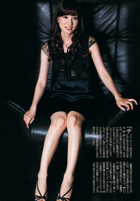kaito aiko playboy weekly caster fuji career singer weather television japan