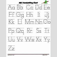 Kindergarten Dash Trace Handwriting Worksheet Printable  Educational Tools Pinterest