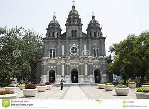 China And Asia, Beijing, The Wangfujing, The Catholic ...