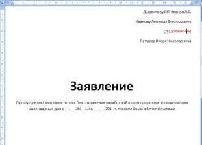 Как заполнить заявление на внж в электронном виде