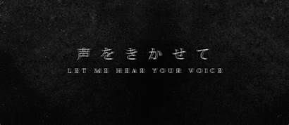 Japanese Quotes Aesthetic Quote Words Japan Meaningful
