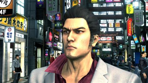 heres  yakuza    remastered  ps push