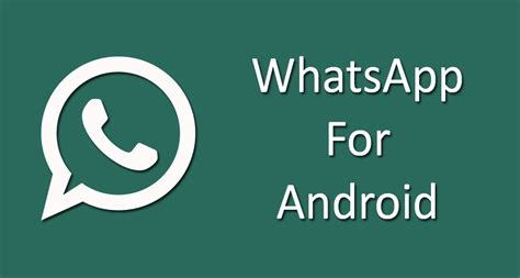 whatsapp 2 299 update available for android with fixes and neurogadget