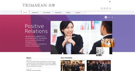Trimaran Companies by Trimaran Best Relations Companies Hong Kong