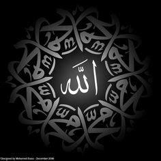 beautiful islamic gallery beautiful allah islamic