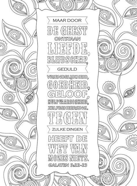 Bijbelteksten Kleurplaten by Puur Vandaag Pinksterkleuren Puur Vandaag Kleuren