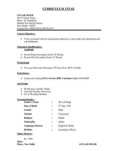resume sle how many pages should a resume be 2016