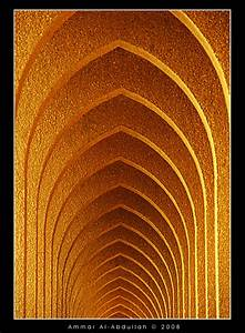 KFUPM Islamic Architecture by AmmarGraphics on DeviantArt