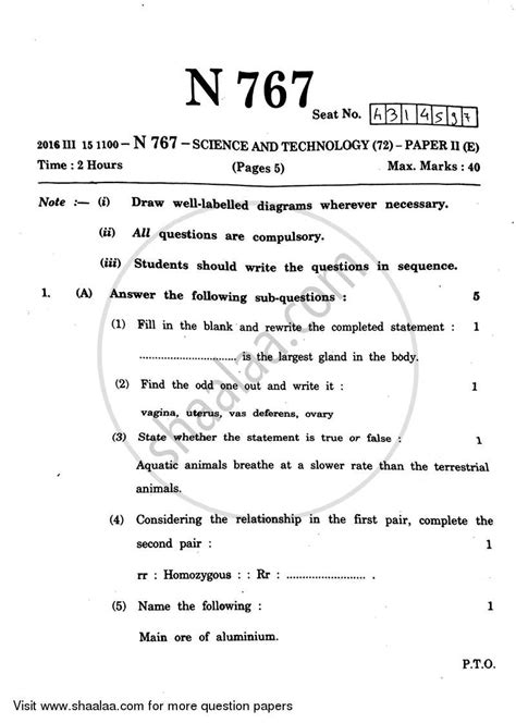 Positive language, rhetorical questions, facts and expert opinions to validate ideas. Question Paper - SSC (English Medium) Class 10th Board Exam Science and Technology - 2 2015-2016 ...
