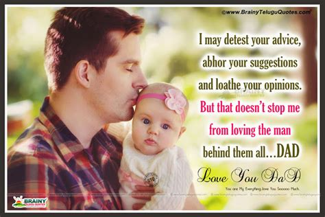 famous quotes remarkable famous quotes  fathers