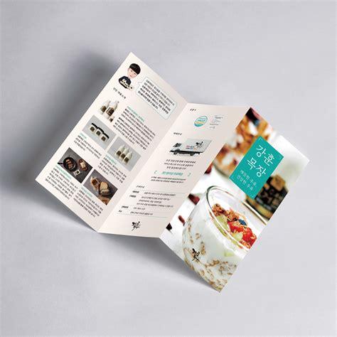국립진주박물관 30주년 기념 문화축제 리플릿 designed by 김경임,이한빛@라이크디자인 calligraphy by 강봉준@라이크디자인. 비공개 홈페이지입니다   팸플릿 디자인, 3단 리플렛, 레이아웃