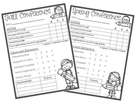 parent conference forms free teaching 750 | 80305285d159df6fc57390847e1380ce