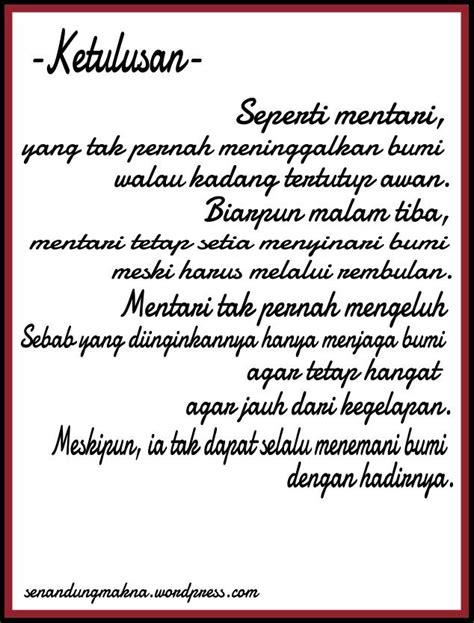 puisi indonesia ideas  pinterest quotes