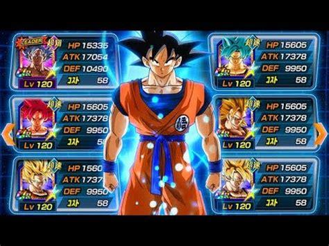 full goku transformation team full goku evolution team