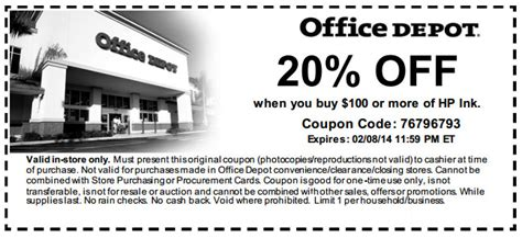 Office Depot Coupons For Ink by Office Depot 20 Hp Ink Printable Coupon