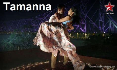 Tu Nazar Chura Rahi Hai Full Title Song Tamanna Star Plus