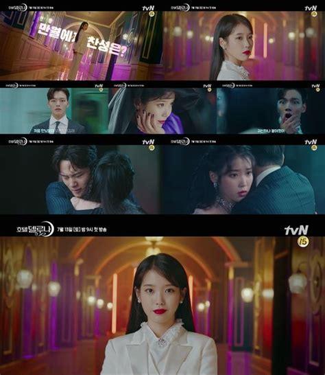 yeo jin gu emphasizes  harvard mba  impress ghost