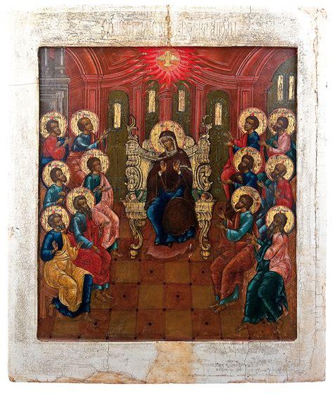 fileicon  pentecost   russia privcolljpg