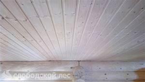 Peinture Pour Lambris Vernis : comment peindre un plafond en bois 2 photo plafond en lambris avec peinture lambris bois plafond ~ Melissatoandfro.com Idées de Décoration