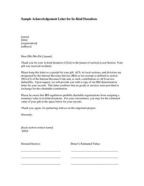 acknowledgement letter writing professional letters