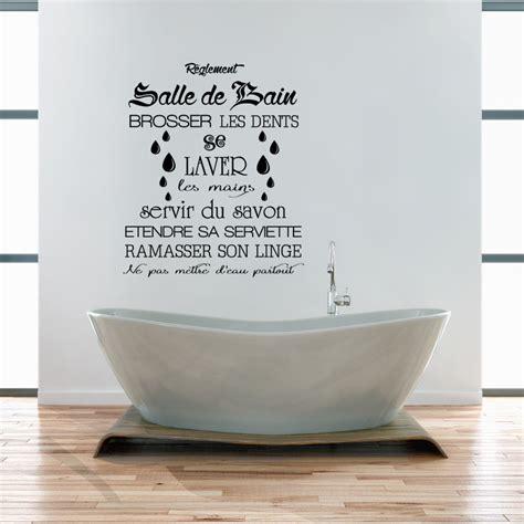 comment décorer la chambre de bébé sticker citation réglement salle de bain stickers