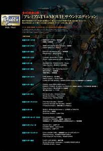 仮面ライダー バトライド・ウォーⅡ | バンダイナムコゲームス公式サイト
