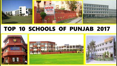 Best School Top 10 Schools In Punjab 2017