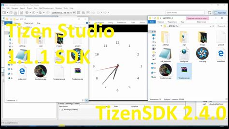 виджеты для tizensdk 2 4 0 и tizen studio 1 1 1 sdk with ide отличие