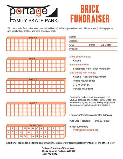 pfps brick fundraiser fundraising school fundraisers