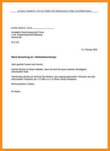 Bewerbung Für Minijob : 9 bewerbung rentner minijob muster play ground and proof ~ A.2002-acura-tl-radio.info Haus und Dekorationen