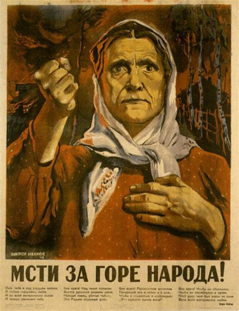Otrā pasaules kara propagandas plakāti - Spoki