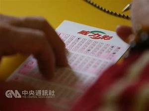 Winning numbers for Thursday's Taiwan lotteries | Society ...