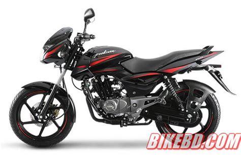 after budget bajaj motorcycle price in bangladesh 2017 bikebd