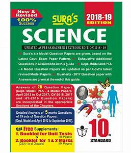 10th Standard Science Guide English Medium Tamilnadu State
