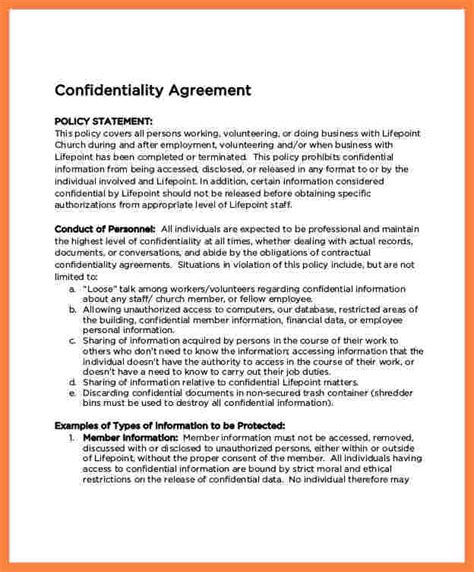 confidentiality statement examples statement synonym