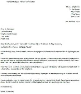 leading professional loan officer cover letter exles