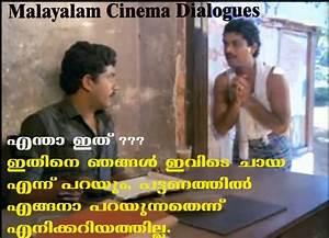 Malayalam Funny Scraps   www.imgkid.com - The Image Kid ...