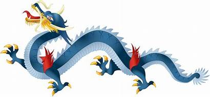 Dragon Vietnamese Svg Commons Wikipedia Wikimedia Demosthenes